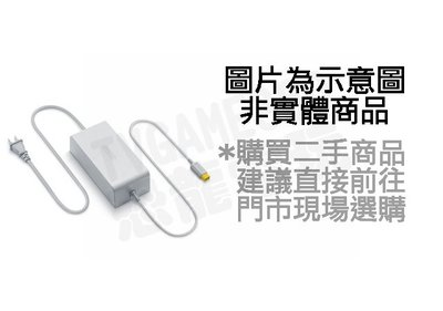 【二手商品】任天堂 Nintendo Wii U 原廠變壓器 電源供應器 電源線 裸裝【台中恐龍電玩】