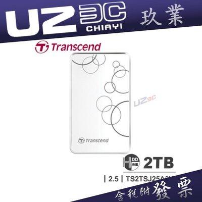 『嘉義u23c開發票』創見2.5吋USB 3.0 25A3 2TB 行動外接硬碟 TS2TSJ25A3W