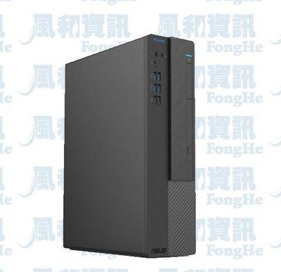 華碩 ASUS M641SC 商用桌上型電腦(i5-9500/8G/1TB/無OS)【風和資訊】