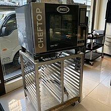 UNOX  PLUS 蒸烤箱 5盤 二手 中古 新古機 近全新 使用一年 附置台 含安裝 XEVC-0511-EPR