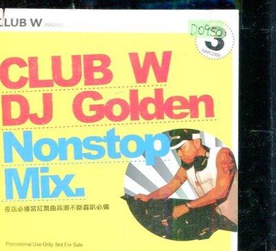 *還有唱片四館* CLUB W DJ GOLDEN NONSTOP MIX 二手 D0950