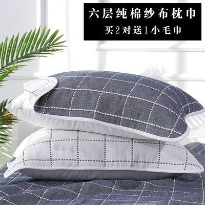 【ulker_801營業中】一對六層純棉紗布成人枕巾全棉加厚加大吸汗柔軟透氣卡通情侶