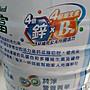 豐力富 活力高鈣奶粉 1.5 KG 現貨 (A010)