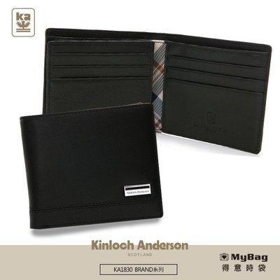 Kinloch Anderson 金安德森 皮夾 BRAND 左右翻短夾 黑色 KA183002 得意時袋