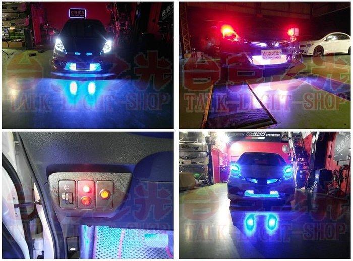 台克之光-HONDA-FIT2-車頭氣壩燈-獨立線組-獨立開關