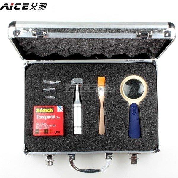 5Cgo【權宇】艾測 AICE QFH 三刀頭百格刀 劃格器 漆膜劃割器 附著力測試儀 +2個刀頭