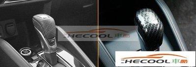 車ヤ酷 ~日產 NISSAN 18-20年 KICKS 排檔頭裝飾貼 排檔頭 飾蓋 排檔頭 裝飾片 碳纖維紋