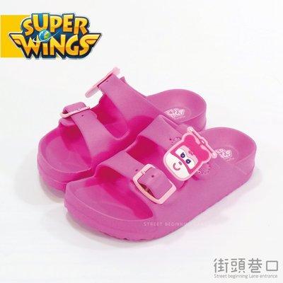 【街頭巷口 Street】 SUPER WINGS 超級飛俠 扣環 魔鬼氈固定 休閒童拖鞋 KRS74720P 粉色