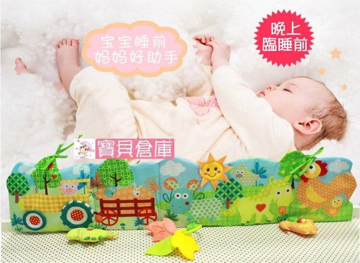 寶貝倉庫~jollybaby快樂寶貝床圍布書~農場布書~新生兒小寶寶玩具~觸感響紙布書~帶牙膠~多功能早教布書
