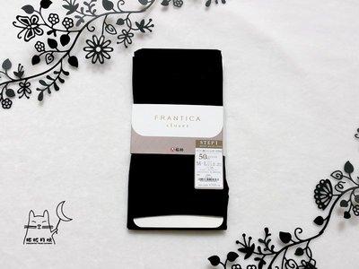 【拓拔月坊】福助 FRANTICA closet 50丹 透氣舒適 UV對策 七分丈內搭褲 日本製~現貨!
