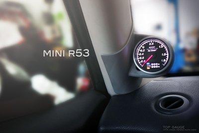 【精宇科技】MINI R53 R60 專車專用 A柱錶座
