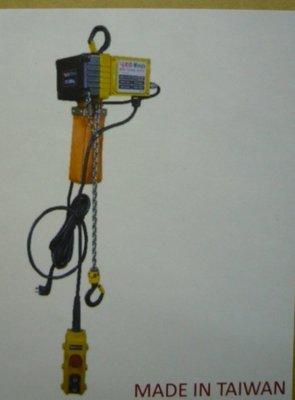金光興修繕屋*(來電更優)迷你型電動鍊條吊車 超迷你型電動鏈條吊車 CF-200 電動吊車 容易安裝 輕鬆操作