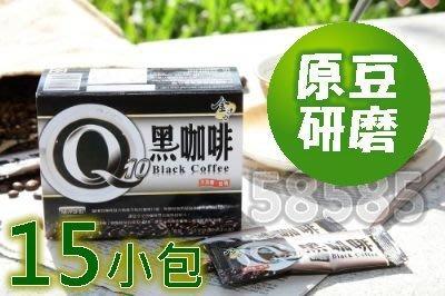 [奇寧寶雅虎館]270306-00 [咖啡豆研磨粉]正捷金活力Q10黑咖啡 / 即飲 即溶 濾泡 掛耳式 咖啡原豆粉包