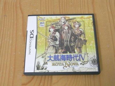 【小蕙館】NDS ~ 大航海時代4 Rota Nova (純日版)