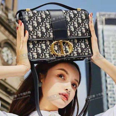 斜挎包正品代購Dior迪奧女包老花蒙田郵差包CD鎖扣單肩包帆布鏈條斜挎包