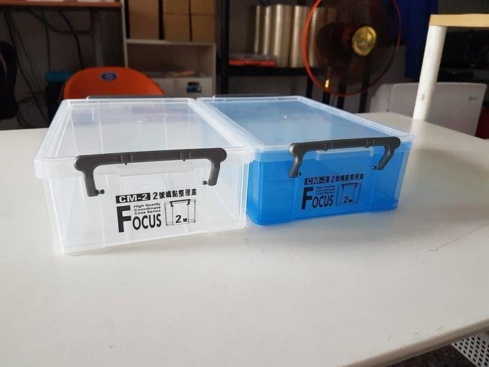 小毛收納館『KEYWAY CM2 2號嬌點整理盒』含稅開發票 聯府 收納箱 置物箱 透明箱 萬用箱 1.8L
