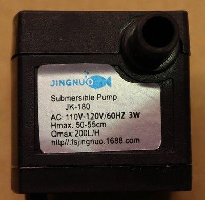 【吉蓮工坊】型號200LED水中燈馬達- 新款水中燈馬達 不需變壓器 一般插頭插上即用簡單方便 出水量200L/H