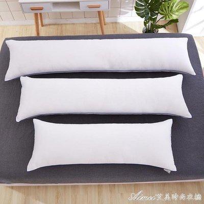 情侶枕成人加長大枕芯長款1.2米1.5...