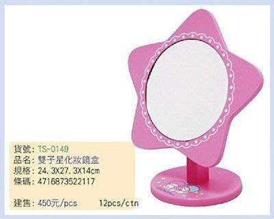 4165本通 板橋店 雙子星 KIKILALA - TS-0149 木製 化妝鏡台 4716873522117