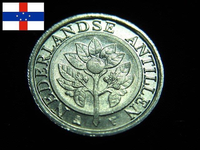【 金王記拍寶網 】T1814  荷屬安的列斯  錢幣一枚 (((保證真品)))