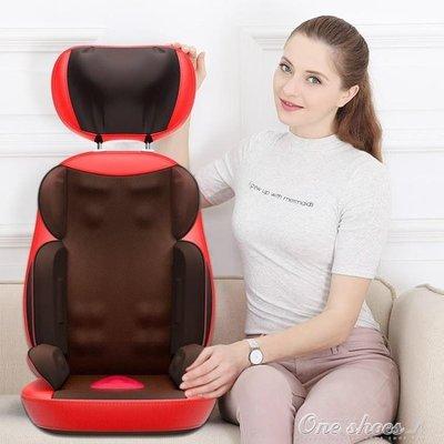 按摩墊 220V  颈椎按摩器颈部腰部背部电动椅垫全身多功能震动揉捏肩部家用  YXS