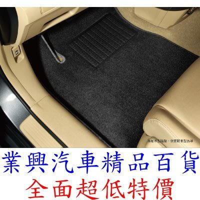 TOYOTA Highlander 2014-18 尊爵平面汽車踏墊 毯面質地 毯面450g (RW13RC)
