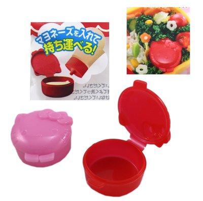 【卡漫迷】 Hello Kitty 醬料盒 2入組 ㊣版 廚房 用具  造型  凱蒂貓 沙拉醬 便當 配料