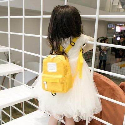 寶寶背包1-3歲可愛女嬰兒迷你幼兒園書包小女孩防走失兒童後背包 全館免運 夢娜麗莎