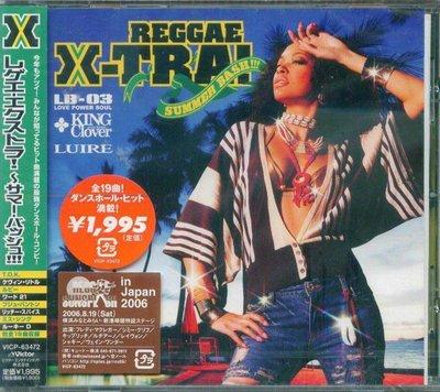 K - Reggae X-Tra ! - Summer Bash - 日版 - NEW