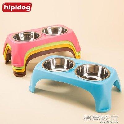 寵物高腳桌子雙碗狗碗狗盆狗狗食盆不銹鋼雙碗泰迪貓咪飲水碗貓碗