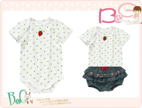 【B& G童裝】正品美國進口Crazy8 Strawberry Dot 草莓圖樣點點短袖連身衣6-12mos