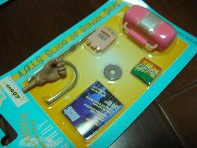 RU8休閒部門 日本吊卡版 1/6手提音響+可開蓋CD隨身聽+雜誌