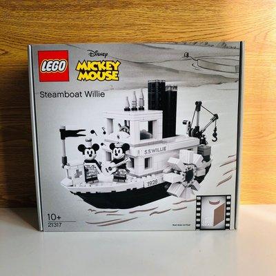 LEGO樂高21317迪士尼米奇威利號汽船塑料積木玩具