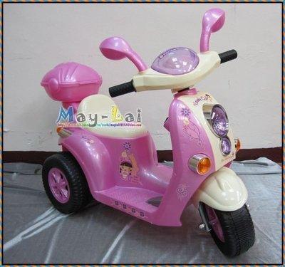 ☆ 美來☆ 美來 卡哇伊 可愛妹 兒童 電動車 / 電動機車 / 電動摩托車 ~加碼送音樂電池 NO.02
