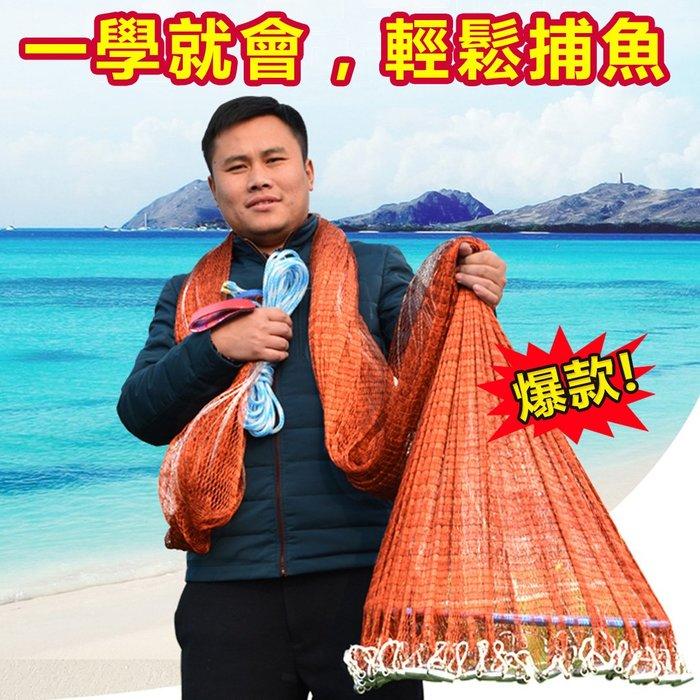 【低價下殺升級款魚網】回饋國人衝量銷售
