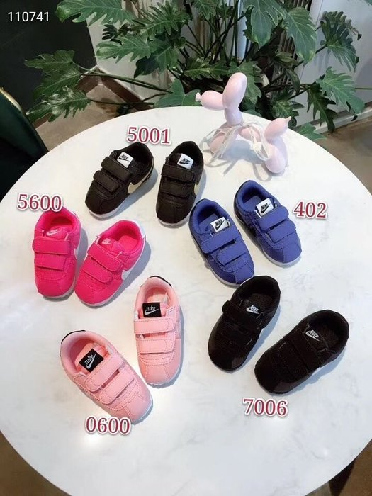 ☆║♥愷心小舖♥║☆NIKE 兒童 休閒 跑步 運動鞋 男女童 阿甘鞋22-35號