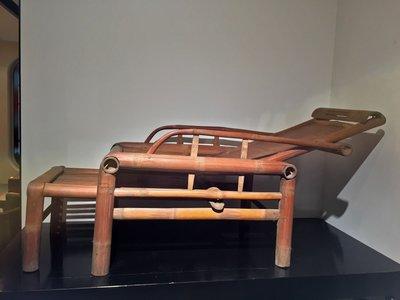 【一(藝)窩】清 躺椅~竹