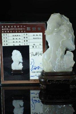【三顧茅廬 】傳世珍藏~~國寶壽山石精品擺件------冰糖質地荔枝凍『沉思羅漢』款:工藝大師林敬華作 附證