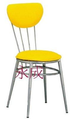 高雄永成  全新 欣圓餐椅/休閒椅/洽談椅/讀書椅/櫃台椅/房間椅/書桌椅/早餐椅/快炒椅
