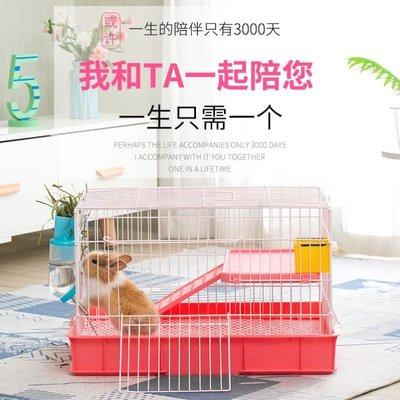 兔籠兔子籠子超大自由空間養荷蘭豬豪華養殖專用免清糞的窩小房子別墅