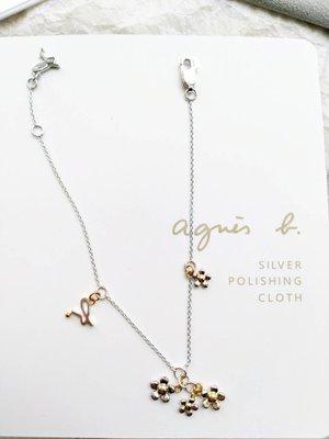 法國時尚品牌 agnes b. 925純銀 小b 花朵手鍊