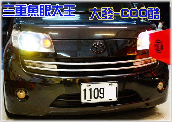 三重魚眼大王 大發 COO 魚眼移植 實車安裝只要$5999 花蓮店 MAZDA2 Tiida Honda