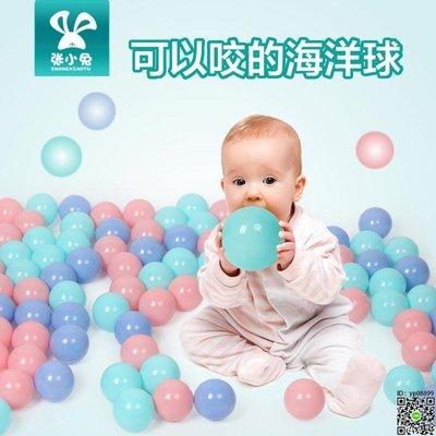 海洋球 無毒海洋球兒童加厚波波球寶寶游樂場玩具球池圍欄嬰兒彩色球T 2款