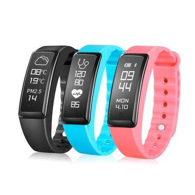 全程通防水男女手環智慧運動手錶藍芽蘋果華為小米3通用