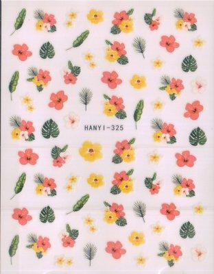 《Dear34》可愛背膠指甲貼紙HANYI-325春意紅花黃花黃白花朵FLOWER綠葉