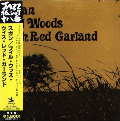 (甲上唱片) Phil Woods with Red Garland - Sugan - 日盤 Mini Lp CD 20Bit