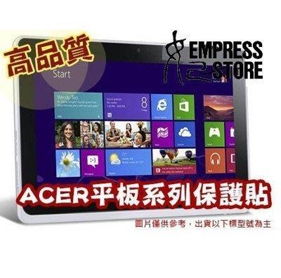 【妃小舖】Acer Iconia One 8 B1-850 平板 螢幕 保護貼 亮面/ 霧面 高透光 免費 代貼 台南市