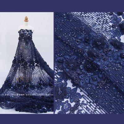 橙子的店 W209深藍色立體貼花重磅手工釘珠刺繡網紗蕾絲布面料制衣輔料