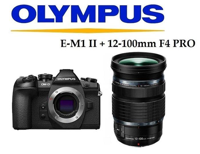 (名揚數位) OLYMPUS OM-D E-M1 Mark II 12-100mm F4 公司貨 保固兩年 登錄送好禮