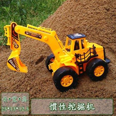 模型車 大號慣性工程車兒童挖掘機推土機壓路鏟車大卡車玩具男孩   全館免運